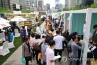 '세계 책의 날' 광화문 광장이 도서관으로…'라이프러리' 무엇?