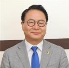 송주명 예비후보, 경기교육감 선거 진보진영 단일후보 확정
