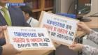 """야3당, 특검법 공동 발의…여당 """"명백한 대선 불복 선언"""""""