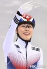 김아랑 '올림픽 女 계주 2연패' 세계 6명만의 위업
