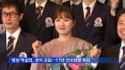 """빙상 스타 박승희 은퇴…""""최선 다한 선수로 기억됐으면"""""""