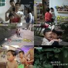 '슈돌' 고지용, 설수대·승재와 함께한 육아 전쟁…노잼 父된 사연?