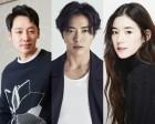 '손 the guest', 김동욱X김재욱X정은채 라인업 완성…韓 리얼 엑소시즘공식