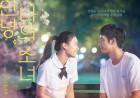 '안녕, 나의 소녀' 류이호의 한국♥ 한국어 신과함께·로이킴 재방문종합