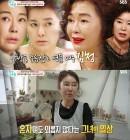 """김청 집공개 이어 솔직 입담까지…""""남자친구 없어"""""""