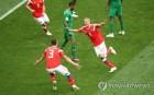 개최국 러시아, 개막전에서 사우디 5-0 대파