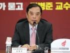 한국당 비대위원장에 김병준…내일 전국위서 의결