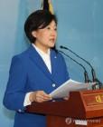 박영선 의원, 당대표 불출마…사개특위 위원장 맡는다