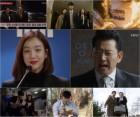 '마녀' 정려원X윤현민, 전광렬 사냥 박차…자체최고 12.6%