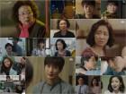 '그사이' 나문희, 진짜 배우의 아우라…연기고수의 디테일