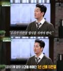 """'연중' 신현준 """"'1987' 이한열 열사 1년 선배, 끝까지 직접 지켰다"""""""