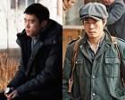 """'리턴' 측 """"김동영, 고현정이 따로 언급할 정도…활약 기대"""""""