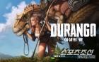 '야생의 땅: 듀랑고', 넥슨의 '개발 DNA' 자존심 세워줄까?