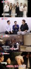 [SC리뷰]'동상이몽2' 우효광-정대세-강경준, 이 남자들이 ♥받는 비결