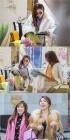 '추리의 여왕2' 최강희, 럭셔리 품위女로 180도 변신