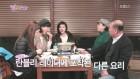 동래복집, KBS1 '박원숙의 같이 삽시다' 14회에 맛집으로 방영돼