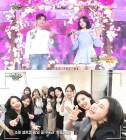 '뮤직뱅크' 트와이스, 첸백시 제치고 1위…스페셜 에릭남X전소미[종합]