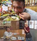 '인간꽃다발' 박수홍과 '호랑이 김관장' 김종국의 선후배♥