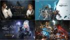 모바일 차트 점령한 'MMORPG', 성공이유는 무엇일까?