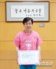 김만수 서울성모병원 교수, '다시, 봄' 캠페인 참여