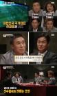 '블랙하우스-월드컵 특집 2탄' 2주 휴식 후 시청률 1위로 화려한 컴백