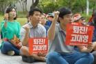 """파업 18일 맞은 대구 KBS 노조 """"본사가 사드 보도 지침 내려"""" 비판"""