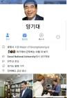 양기대 광명시장, 홍준표 향해 '암덩어리' 원색 비난