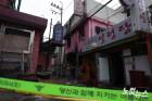 서울 종로 여관서 방화 추정 불…5명 사망, 4명 부상
