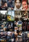 미치거나 죽거나, 급기야 사라진 한국영화 속 여성들