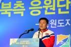 최문순 강원도지사 초청만찬, 인사말하는 북측 오영철 응원단장
