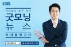 바른미래당 안철수는 서울시장에 출마할까?