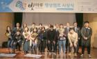 호남대 신방과 학생들, 전국 영상제서 장려상