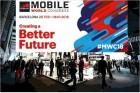 성큼 다가온 MWC2018, 삼성 독무대속 이통사 5G 경쟁 치열할 듯