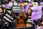 """110주년 '세계여성의 날' 부산 곳곳서 기념행사… """"성차별 아웃"""""""