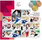 평창올림픽 영웅들, 우표로 만난다