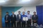 민주당 갈상돈 후보, 진주 시내버스 4개사 '정책협약'