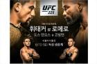 "UFC 휘태커 VS 로메로…이교덕 해설 ""휘태커가 이긴다"""