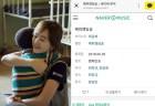 최강희, '세계 난민의 날' 맞아 해피앤딩송 음원 깜짝 발표