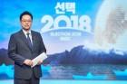 MBC 박성제 신임 보도국장 임명동의안 가결