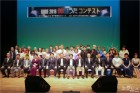 일본 고베한국총영사관 주최 '한국노래자랑대회' 성황리에 개최