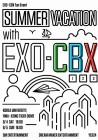 엑소-첸백시, 8월 국내서 첫 공식 팬미팅