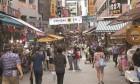 [2017 서울미래유산 그랜드 투어] '경성의 월스트리트' 한국은행 앞 광장·'원조 유흥가' 명동