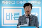"""바른정당 일부 '택시운전사' 관람…하태경 """"5·18 종북몰이와 싸울 것"""""""