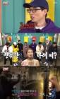 """박나래, 런닝맨회식에서 만취 """"MBC에서 받은 상, 런닝맨팀과 회식"""""""