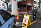 50억 예산 썼는데…서울 출근길 교통량 1.8% 감소