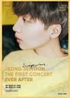 정세운 첫 번째 콘서트 'EVER AFTER' 개최..예매일 언제?