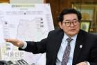 [자치단체장 25시] 기반시설 확충 8년, 살기 편해진 광진… 동부권 중심 區 '우뚝'