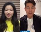 2018 남북정상회담 개최에 연예계 응원 물결★ 김태리-정우성-공효진 등