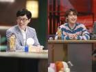 """'슈가맨2' 블락비 유권 """"유재석, 왜 유느님인지 알겠다"""" 남다른 팬심"""