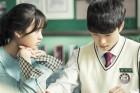 드라마 '이리와 안아줘' MBC 시청률 올려줘?